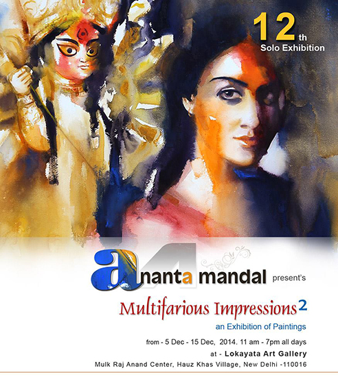 Ananta Mandal Exhibition New Delhi